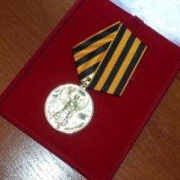 Группа священников УПЦ (МП) награждена медалями «За освобождение Крыма и Севастополя» от Украины