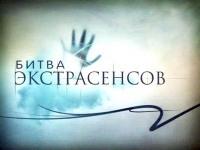 «Новомедиа» просит СТБ закрыть программы с экстрасенсами