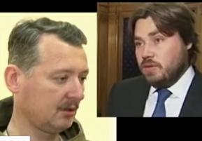 Эксперты и СБУ подтверждают причастность к терроризму членов делегации, сопровождавшей «Дары волхвов» в Украине
