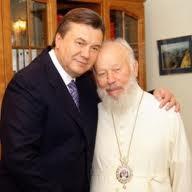 Генпрокуратура розпочала розслідування стосовно Януковича та його міністрів за фактом незаконного тиску на Предстоятеля УПЦ