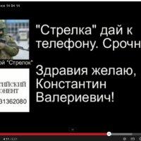 Киевский Патриархат обвинил представителей Московского Патриархата в поддержке терроризма