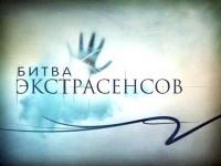 «Новомедиа» требует запретить экстрасенсов на украинском ТВ