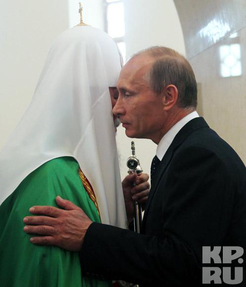 Патриарх Кирилл обратился к миру: «От России не исходит ни военной опасности, ни других опасностей»