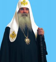 ИПЦ(Р) обвинила УАПЦ в «ереси экуменизма» и хочет покончить с «ересью имяборчества»