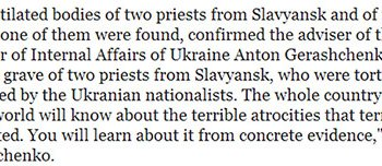 Российские СМИ полностью исказили информацию об убийстве священнослужителей в Славянске