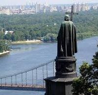 Церкви анонсували програму заходів до 1026-ліття Хрещення Київської Русі