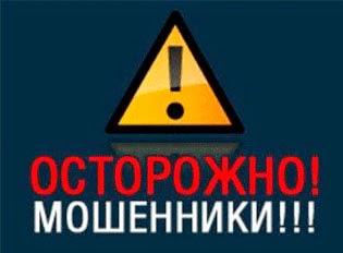 Киево-Печерская лавра известила о мошенниках, собирающих пожертвования