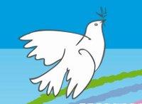 Українці візьмуть участь у IV Міжнародному конгресі «Молодь Європи за світ без насильства»