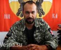 «Вся наша война — это чудо». Православный советник Стрелкова-Гиркина рассказал о религиозной подоплёке войны на Донбассе