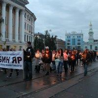 Спільнота святого Егідія проведе в Києві пам'ятну ходу, присвячену 73-річчю масових розстрілів у Бабиному Яру