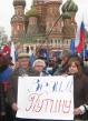 Православие, Путин и Запад