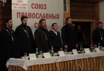 Лидер «Союза православных сил» с криминальной репутацией использует УПЦ (МП) для своей политической рекламы