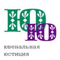 УПЦ привлекает международные ювенальные технологии для восстановительного правосудия