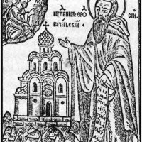 ХІХ Міжнародні Могилянські читання будуть присвячені Успенському собору Києво-Печерської лаври