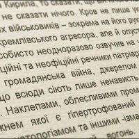 Волынская община УПЦ обратилась с открытым письмом к митрополиту Онуфрию, в котором выразила недоверие Патриарху Кириллу и поставила на повестку дня вопрос об автокефалии