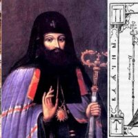 У Софії Київській готують виставку, присвячену митрополиту Петру Могилі, екзарху Константинопольського Патріарха