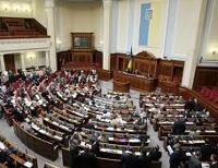 Основу молитовної групи у Верховній Раді складають депутати від «Народного фронту»