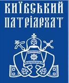 УПЦ КП виключила зі свого складу двох єпископів
