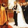 Смешанные браки с точки зрения Католической и Православной церквей: экуменический аспект