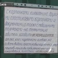 Священник УПЦ выкопал матушку из могилы и принес в храм в качестве святой