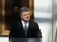 """Петр Порошенко: """"Кобзарь"""" является второй по значимости для украинцев книгой после Библии"""