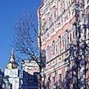 В Институте философии НАН Украины пройдет методологический семинар «Православный менталитет и вызовы современности»