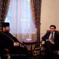 Глава УГКЦ обговорив питання співпраці з міністром закордонних справ України