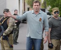 СБУ: пасхальные акции по дестабилизации в стране финансируют Азаров, Царёв и Олийнык