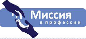 Спикерами международного форума в Киеве «Миссия в профессии» станут протестанты, католики, православные