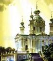 До питання про канонічність єпископату УАПЦ