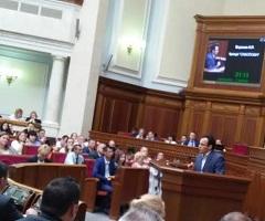 Відбулися парламентські слухання, ініційовані депутатським об