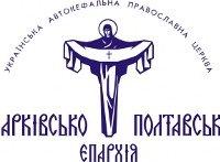 Харківсько-Полтавська єпархія УАПЦ(о) розгляне перебіг діалогу з УГКЦ
