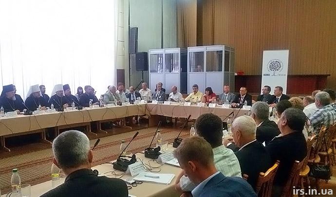 Під егідою ОБСЄ у Вінниці відбувся круглий стіл з питань міжрелігійного діалогу