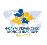 Представники УАПЦ відкрили молитвою Світовий конгрес українських молодіжних організацій