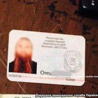 Пограничники задержали священника УПЦ из батальона сепаратистов «Восток»