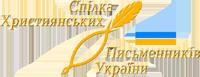 Глава УПЦ КП отримав орден від Спілки християнських письменників України