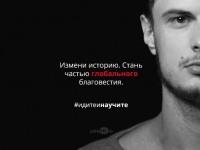 Ведущие украинского радио Proactive FM проводят марафон «50 часов без сна ради Евангелия»