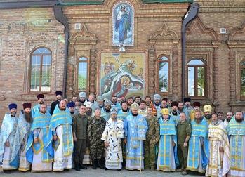 В Бердянске прошел ежегодный съезд священнослужителей УПЦ, работающих с военнослужащими