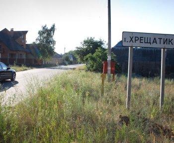 Історія німецького села Хрещатик (Октоберфельд) на Сумщині