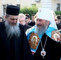 Митрополит Онуфрий встретился с афонским монахом, который предал анафеме Путина