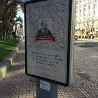 У Києві з'явилися рекламні щити, присвячені Андрею Шептицькому, а у Римі відкриють пам'ятник Володимиру Великому