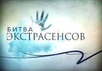 Телеканал СТБ продолжает в суде добиваться опровержения заявления журналистов-христиан о негативном влиянии передач про экстрасенсов
