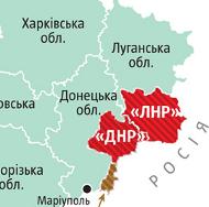 Депутат: донецкий митрополит УПЦ недоволен «законом ДНР» о свободе совести