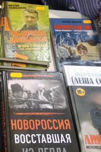 Россия включила в список запрещенных книг украинскую духовную литературу