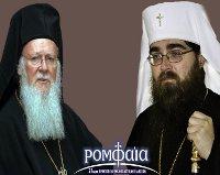 Константинополь не залишив ніякої надії на визнання митрополита Ростислава главою Православної Церкви Чешських Земель та Словаччини