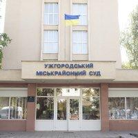 Ужгородський суд розглядає справу священика, засудженого в 1998 році за потрійне вбивство