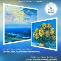 У Києві відкриється 13-та персональна виставка картин голови Спілки християнських письменників України та його дружини