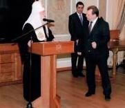 Глава УПЦ КП взяв участь в урочистостях Служби зовнішньої розвідки України