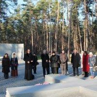 У Києві вшанували пам'ять митрополита УАПЦ Василя Липківського, розстріляного органами НКВС