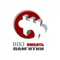 Києво-Печерський заповідник ініціює у Вікіпедії Тиждень культурної спадщини